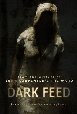 Постер фильма Темный поток (2012)