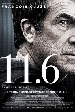 Постер фильма 11.6 (2013)