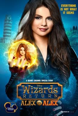 Постер фильма Возвращение волшебников: Алекс против Алекс (2013)