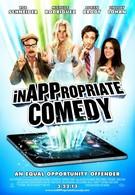 Непристойная комедия (2013)
