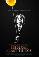 Дом забытых вещей (2013)