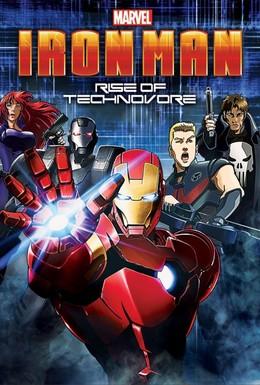 Постер фильма Железный Человек: Восстание Техновора (2013)