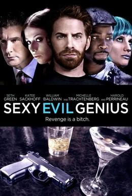 Постер фильма Сексуальный злой гений (2013)