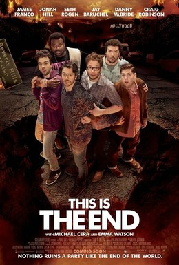 Постер фильма Конец света 2013: Апокалипсис по-голливудски (2013)