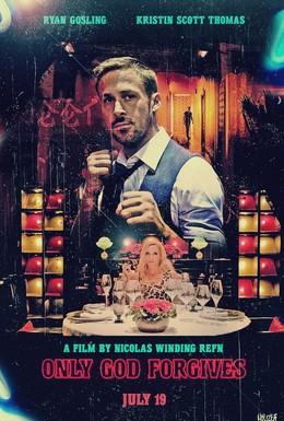Постер фильма Только Бог простит (2013)