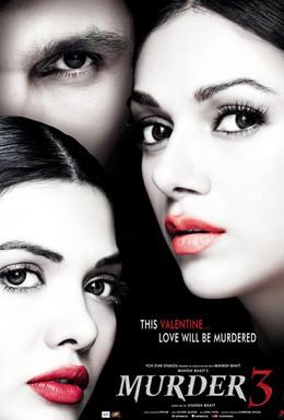 Постер фильма Искушение замужней женщины 3 (2013)