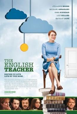 Постер фильма Учитель английского (2013)