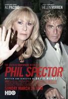 Фил Спектор (2013)