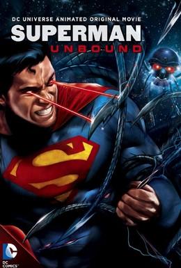 Постер фильма Супермен: Непобежденный (2013)