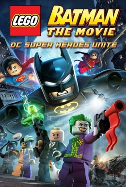 Постер фильма LEGO. Бэтмен: Супер-герои DC объединяются (2013)