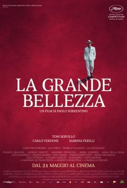 Постер фильма Великая красота (2013)