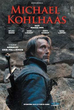 Постер фильма Михаэль Кольхаас (2013)