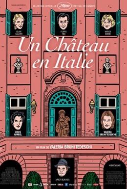 Постер фильма Замок в Италии (2013)