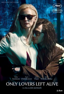 Постер фильма Выживут только любовники (2013)