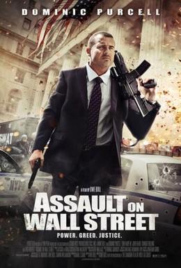 Постер фильма Нападение на Уолл-стрит (2013)