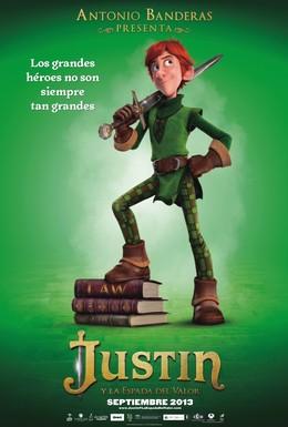 Постер фильма Джастин и рыцари доблести (2013)
