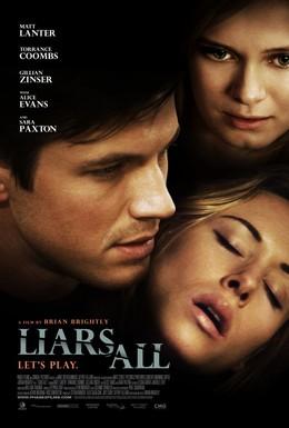 Постер фильма Все люди лгут (2012)