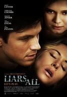Все люди лгут (2013)