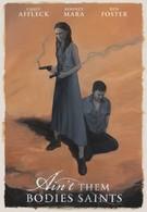В бегах (2013)