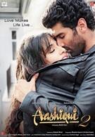 Жизнь во имя любви 2 (2013)