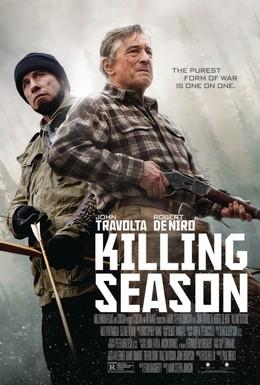 Постер фильма Сезон убийц (2013)