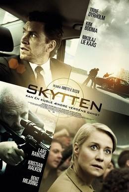 Постер фильма Стрелок (2013)