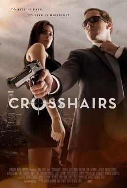 Постер фильма Перекрестие (2013)