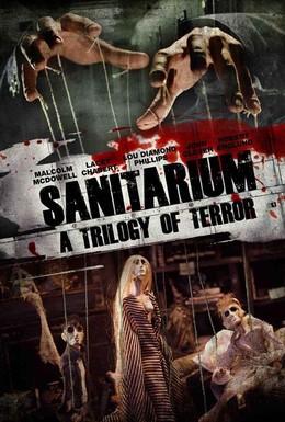 Постер фильма Санаторий (2013)