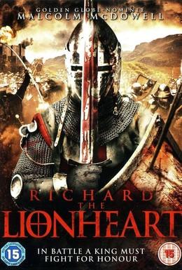 Постер фильма Ричард: Львиное сердце (2013)