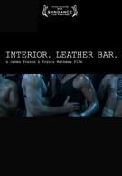 Интерьер: Садо-мазо-гей бар (2013)