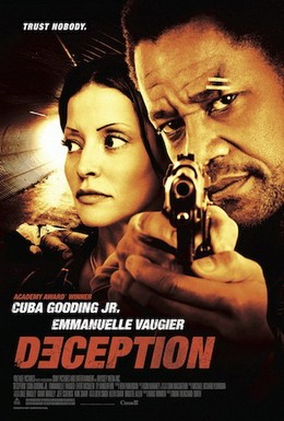Постер фильма Обман (2013)
