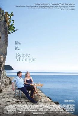 Постер фильма Перед полуночью (2013)