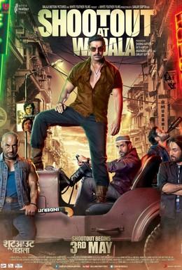 Постер фильма Перестрелка в Вадале (2013)