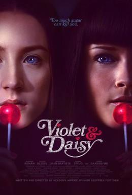 Постер фильма Виолет и Дейзи (2011)