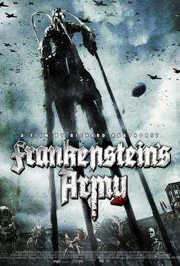 Постер фильма Армия Франкенштейна (2013)