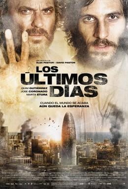 Постер фильма Эпидемия (2013)