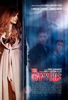 Постер фильма Каньоны (2013)