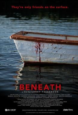 Постер фильма Внизу (2013)