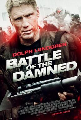 Постер фильма Битва проклятых (2013)