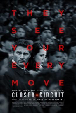 Постер фильма Замкнутая цепь (2013)