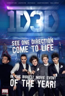 Постер фильма One Direction: Это мы (2013)