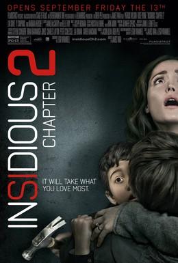 Постер фильма Астрал: Глава 2 (2013)