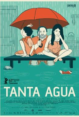 Постер фильма Дождь навсегда (2013)