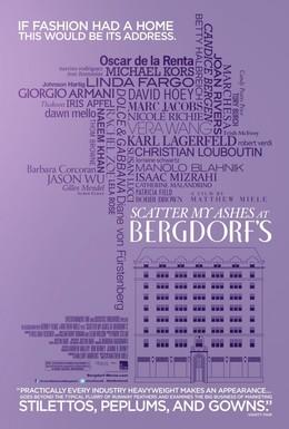 Постер фильма Бергдорф Гудман: Больше века на вершине модного олимпа (2013)