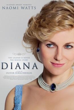 Постер фильма Диана: История любви (2013)
