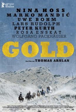 Постер фильма Золото (2013)