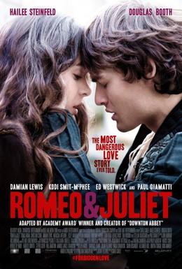 Постер фильма Ромео и Джульетта (2013)