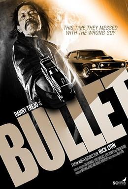Постер фильма Пуля (2014)