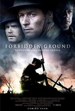 Постер фильма Раны войны (2013)