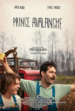 Постер фильма Властелин разметки (2013)